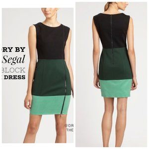SHELLI SEGAL Green Color Block Sheath Dress